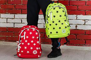 Стильные рюкзаки Convers