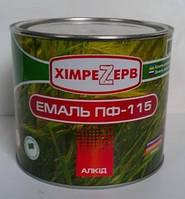 Эмаль ПФ-115 Химрезерв (2,5кг), фото 1