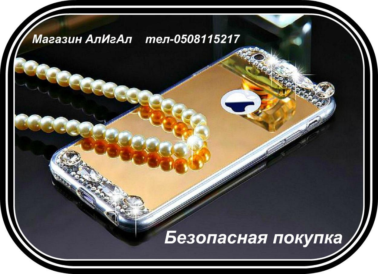 Зеркальный чехол для Apple IPhone 8 7 6 S 6 Plus в виде ракушки