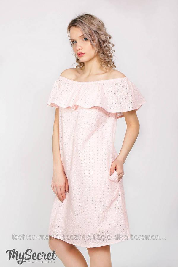 9d8e09d1d38 Сарафан для кормящих мам Elezevin розовый-Л