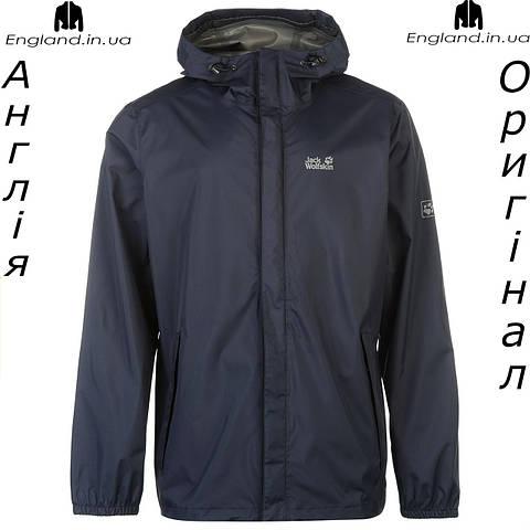 Куртка Jack Wolfskin синя водонепроницаемая | Куртка Jack Wolfskin синяя водонепроникна