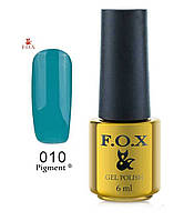ГЕЛЬ-ЛАК FOX GOLD PIGMENT 010 6ML