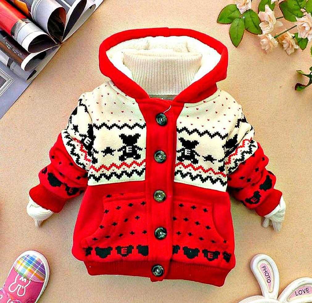 Зимняя куртка-(Миньон) с капюшономдлямалышей.