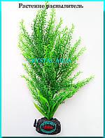 Растение Атман S-093C, 30см
