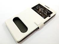Чехол книжка с окошками momax для Lenovo A880 / A889 белый
