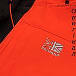 Куртка ветровка Karrimor красная с капюшоном | Куртка Karrimor червона, фото 4