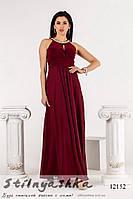 Длинное платье в греческом стиле марсал, фото 1