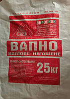Известь Комовая (25 кг) Вапно негашеная