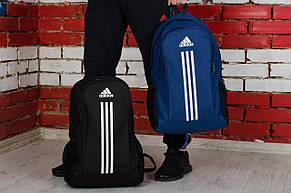 Стильные рюкзаки Adidas