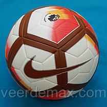 Мяч футбольный Nike Pitch Premier League 2017 (бело-коричневый)