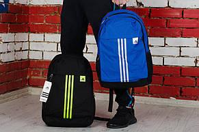 Стильные рюкзаки Adidas, черный синий