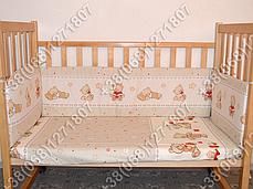 Детское постельное белье и защита (бортик) в детскую кроватку (мишка игрушки бежевый), фото 2