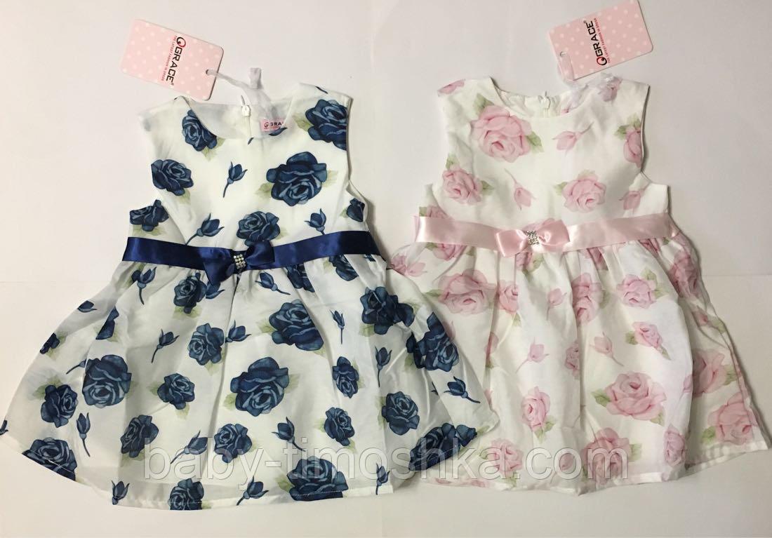 Платье для девочек 2-5 лет (маломерит)