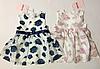Платье для девочек 1-5 лет (маломерит)