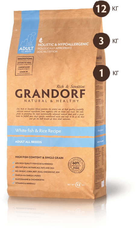Grandorf Sensitive ADULT ALL BREEDS White Fish & Rice 12 кг - корм для собак всех пород (рыба/рис)
