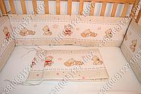 Бортики в детскую кроватку защита со съемными чехлами Мишка игрушки бежевый