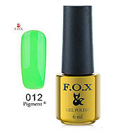 ГЕЛЬ-ЛАК FOX GOLD PIGMENT 012 6 ML