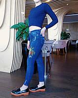 Джинсы Karol американка с вышивкой 410406 женские