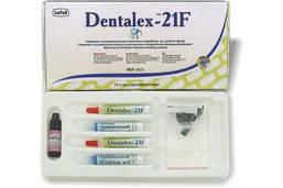 ДЕНТАЛЕКС-21F (Dentalex-21F)