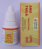 Ану Таил, капли для носа, Махариши Аюрведа, Anu Tail, Maharishi Ayurveda 10 ml
