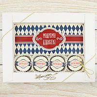 "Набор конфет ""Мудрому дідусеві"" классическое сырье. Размер: 187х142х10мм, вес 145г , фото 1"