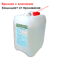Перекись водорода 32,5%, 5кг в канистре, медицинская, пергидроль - обеззараживание, очистка воды в бассейне