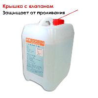 Перекись водорода 50%, 5кг в канистре, медицинская, пергидроль - обеззараживание, очистка воды в бассейне