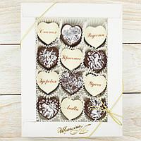 "Набор конфет ""Сердечки с пожеланиями"" классическое сырье. Размер: 187х142х10мм, вес 160г, фото 1"