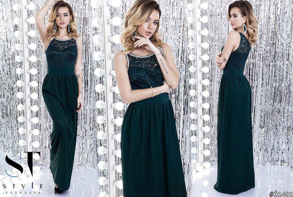 Красивое женское приталенное платье в пол.