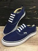 Стильные кеды в стиле Ванс Vans Authentic синего цвета в наличии