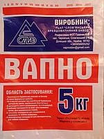 Известь Пушонка (5 кг) гашеная, фото 1