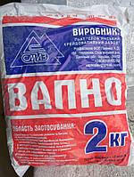 Известь Пушонка (2 кг) гашеная, фото 1