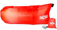 Надувной лежак Ламзак / lamzac -  PacBag Красный
