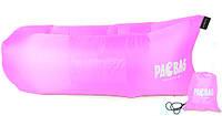 Надувной лежак Ламзак / lamzac -  PacBag Розовый