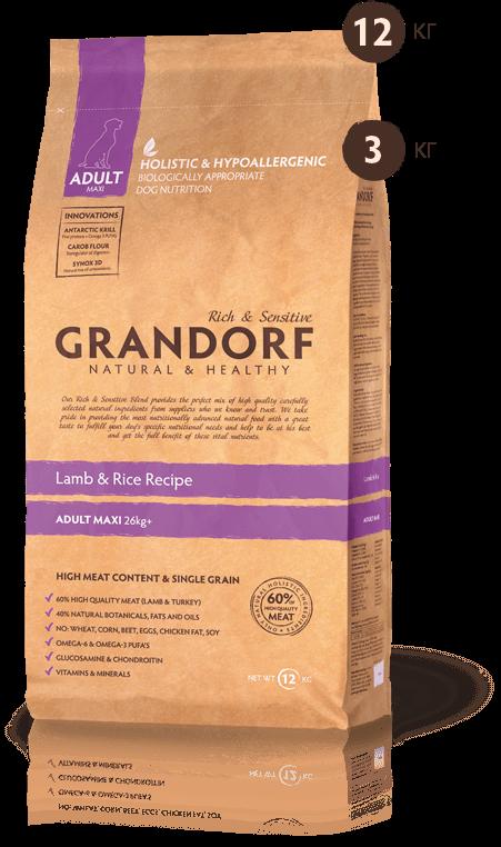 Grandorf Sensitive ADULT MAXI BREEDS Lamb & Rice 3 кг - корм для собак крупных пород (ягненок/рис)