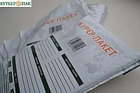 Курьер Пакет (30х40+4см) с карманом для сопроводительной документации - от 500 шт