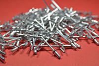 Заклепки DIN 7337 тип А, стандартний буртик
