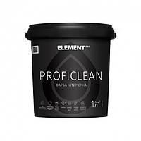 Интерьерная краска Proficlean Element Pro