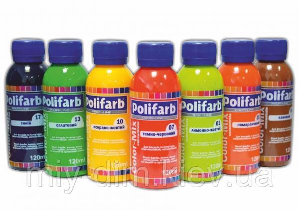Пігмент 02 Polifarb Color-Mix concentrate 0,12л Золотисто-жовтий