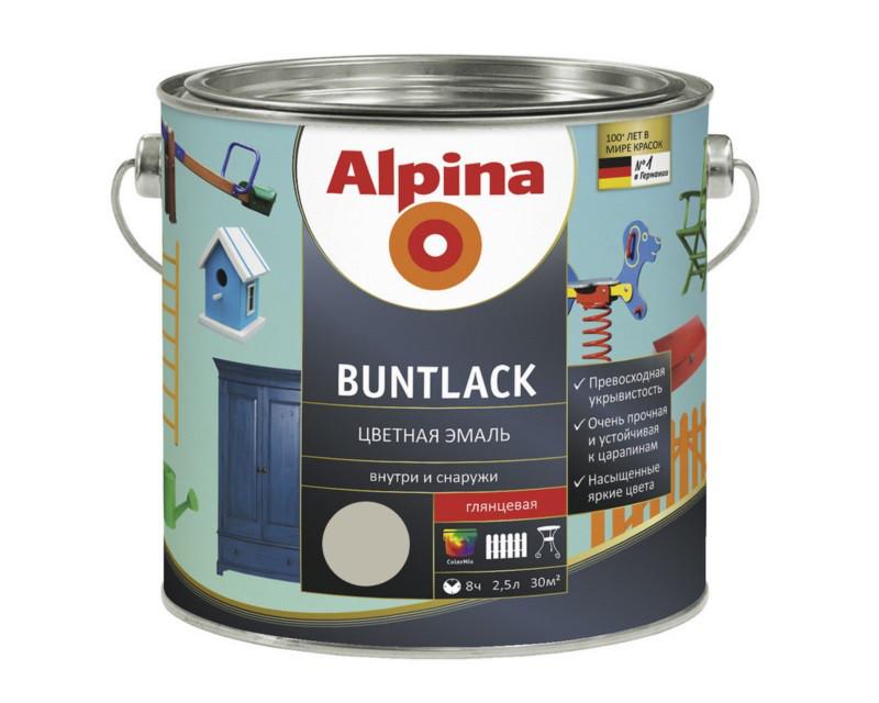 Эмаль алкидная Alpina Buntlack универсальная, глянцевая, серая - RAL7032, 2,5л