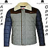 Куртка  Lee Cooper весняно-осенняя стеганая темносиняя   Куртка Lee Cooper весняно-осіння темносиня