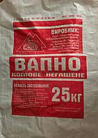 Известь гашеная пушонка (25 кг) Вапно гашене, фото 1