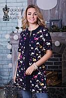 СТИЛЬНАЯ Женская блуза *Фламинго* код 1769-2, фото 1