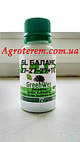 ГроГрин баланс 27-27-27+TE (GEL Vegetativ GROGREEN) 30 мл.(гель)