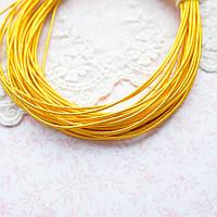 """Канитель жесткая """"Яркое золото"""" Индия, 1.25 мм - 10 г."""