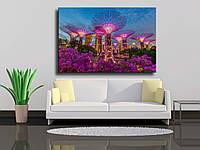"""Картина на холсте """"Singapore gardens by the bay"""""""