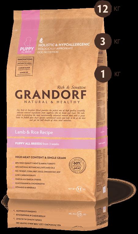 Grandorf Sensitive PUPPY ALL BREEDS Lamb&Rice 12 кг - корм для щенков всех пород c 3 недель(ягненок)
