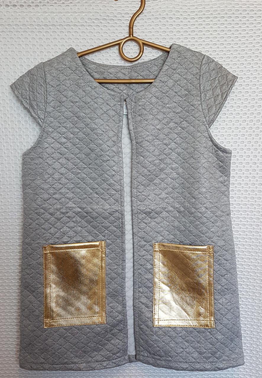 Жилетка с золотыми карманами р.134-152 серый+напыление