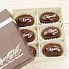 """Набор элитных шоколадных конфет """"Фрукты с орехом в шоколаде"""". Размер: 126х126х40мм, вес 220г"""