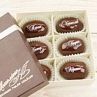 """Набор элитных шоколадных конфет """"Фрукты с орехом в шоколаде"""". Размер: 126х126х40мм, вес 220г, фото 1"""